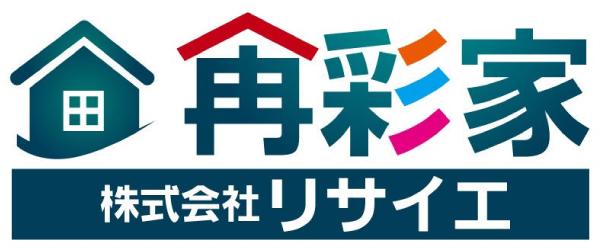 再彩家(株式会社リサイエ)